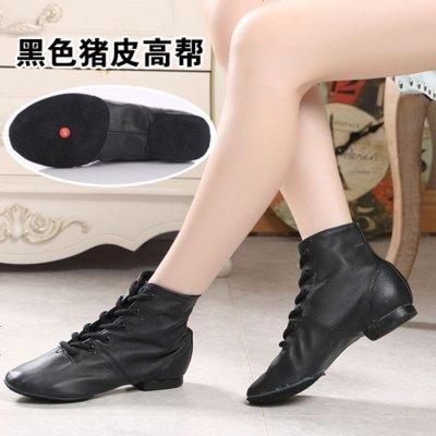 帆布爵士舞鞋女软底高帮舞蹈鞋男黑色系带瑜伽儿童练功鞋成人