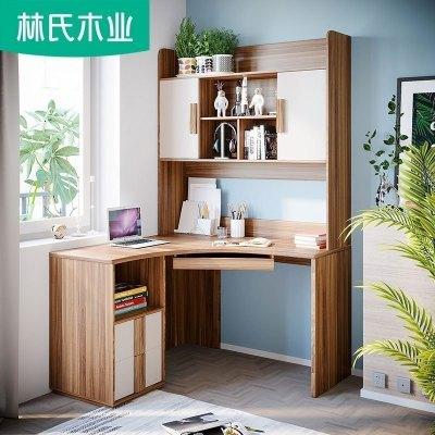林氏木业简约家用省空间电脑台式桌转角书桌书架组合写字台CP1V