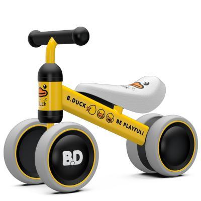 樂的小黃鴨兒童滑步車平衡車兒童溜溜車無腳踏嬰兒滑行車健身車 高碳鋼架 18-24月;9-12月;12-18月