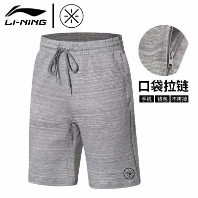 李寧運動褲男短褲五分七分褲夏季新款透氣籃球休閑沙灘短褲