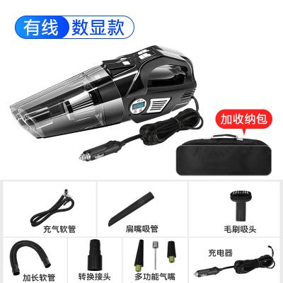 車載吸塵器充氣泵兩用閃電客汽車強力車內手持式大功率專用車用強力打氣泵四合一 有線數顯款帶收納包