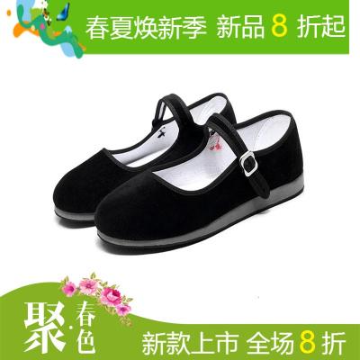 秧歌舞鞋广场舞鞋女教师舞鞋民族舞低跟黑色东北秧歌舞民间舞蹈鞋