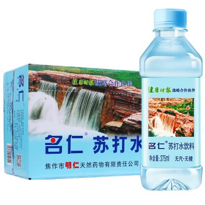 【名仁】蘇打水無糖飲料無氣弱堿性水礦泉水純凈飲用水整箱批發375ml*24瓶
