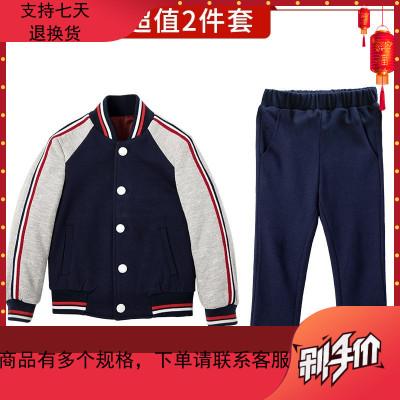 幼兒園園服春秋裝三件套小學生校服韓版兒童棒球服運動會班服英倫