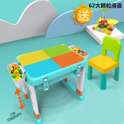 費樂 可升降款多功能大顆粒積木桌1桌1椅+贈62大顆粒趣味滑道積木 ABS材質 兼容樂高積木 兒童玩具