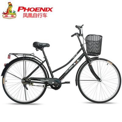 鳳凰自行車男女24/26寸輕便通勤自行車成人單車學生普通復古高碳鋼雁把代步自行車