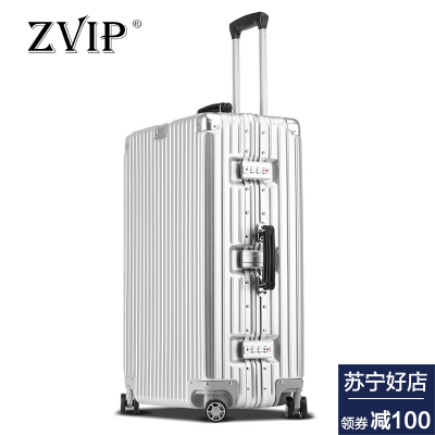 ZVIP正品铝框拉杆箱万向轮明星同款行李箱女韩版小清新旅行箱复古直角密码箱男登机箱20寸22寸24寸26寸29寸托运皮箱