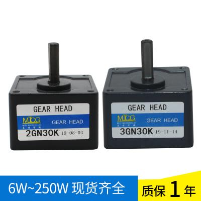 齒輪箱減速箱變速牙箱配6W-400WCIAA交流220V調速齒輪減速電機高強度 3GN 適用于15W電機