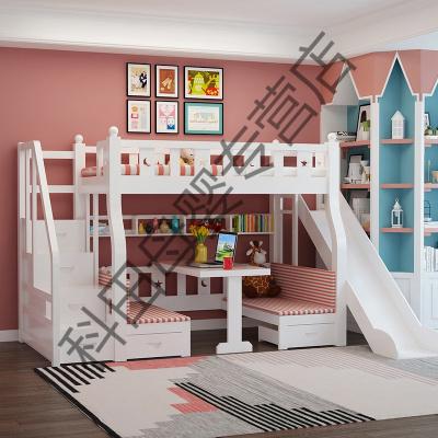 上下床雙層床 兒童床多功能帶滑梯公主床書桌床 實木子母床高 梯柜款+滑梯【白漆】 1200mm*2000mm更多組合形式