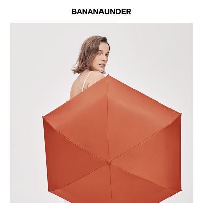 BANANA UNDER брэндийн CAPSULE борооны шүхэр 4.0