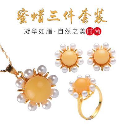 臻玉盈  S925银镶琥珀蜜蜡时尚吊坠耳钉戒指三件套附证书