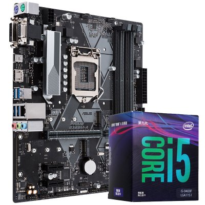 英特爾 I5-9400F 盒裝CPU 搭華碩B365M-A主板 6核游戲套裝