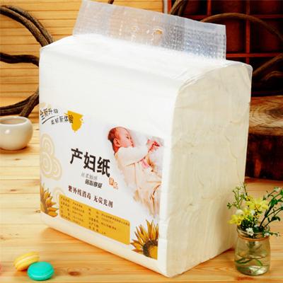 【5斤大包裝產婦衛生紙巾】孕婦月子紙產后產前產房待產用品刀紙棉柔親膚均碼莎丞