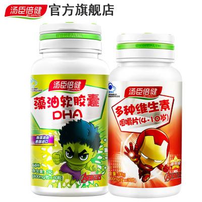 湯臣倍健(BY-HEALTH)藻油軟膠囊DHA24g(400mg/粒×60粒)贈兒童多維30片 少年兒童