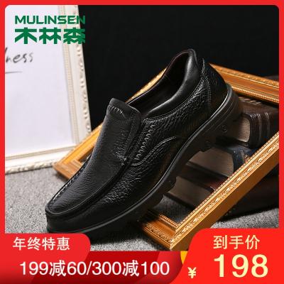 木林森男鞋秋季商务透气皮鞋男中老年鞋子男士真皮休闲皮鞋爸爸鞋