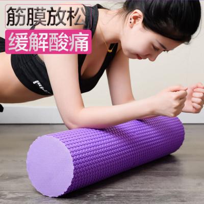 因樂思(YINLESI)泡沫軸滾軸初學者肌肉放松按摩軸瑜伽軸泡沫棒健身狼牙柱