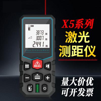 激光測距儀紅外線高精度手持距離測量儀電子尺量房儀棠溪唐激光尺