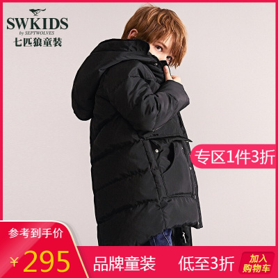 七匹狼兒童羽絨服加厚長款童裝男女童羽絨服2020新款冬鴨絨外套