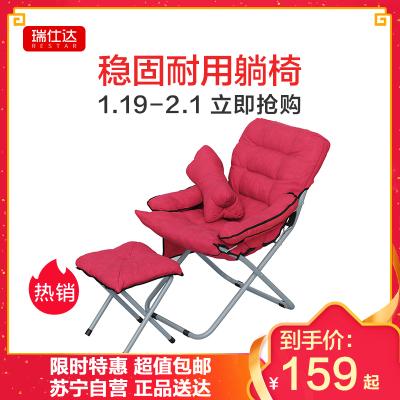 懒人椅单人小沙发宿舍寝室家用电脑椅子女生可爱卧室休闲躺椅阳台