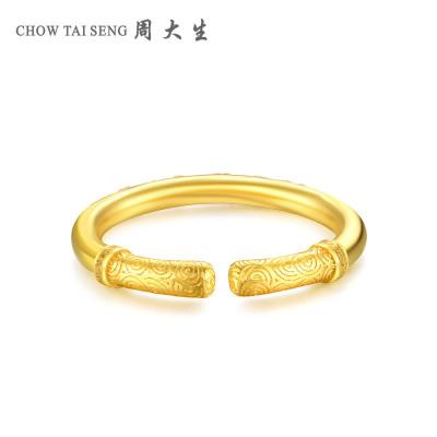 周大生黄金戒指专柜正品999足金戒指金箍棒指环送礼结婚女士金戒指黄金饰品 女士珠宝首饰