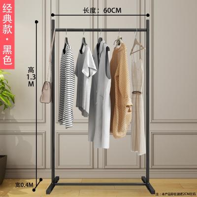 晾衣架落地卧室内凉衣服架子简易挂衣杆家用阳台折叠单杆式晒衣架 经典黑色60长 大