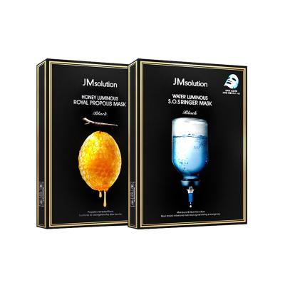 肌司研水滋养水盈补水面膜10片+肌司研JM solution莹润蜂胶面膜10片