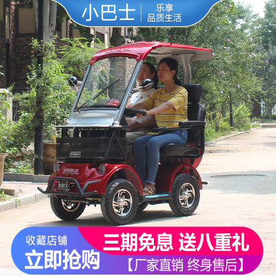 小巴士电动四轮车老年代步车电瓶助力车接送孩子观光旅行车轻便小车