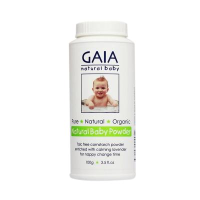 GAIA 盖亚爽身粉100g 适合6个月以上 细腻呵护 祛痱粉
