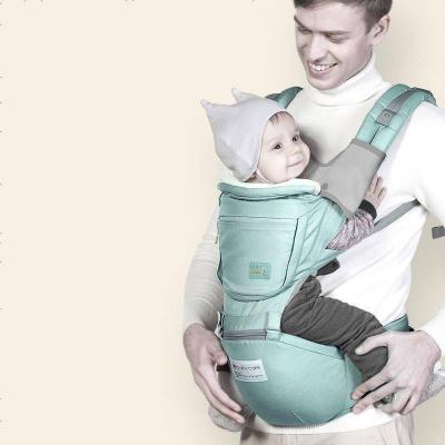 babycare嬰兒背帶嬰兒腰凳背帶多功能寶寶腰凳雙肩背帶 四季透氣抱帶腰凳 均碼 海底雅粉