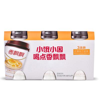 香飘飘 冲泡奶茶 芒果布丁口味 便携式80g*3 三连杯装