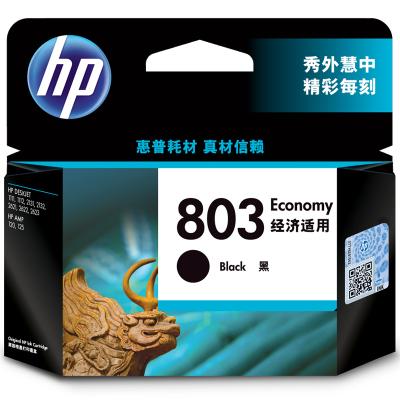 惠普 HP 803 黑色经济适用墨盒(适用HP DJ 1111, 1112, 2131, 2132, 2621)