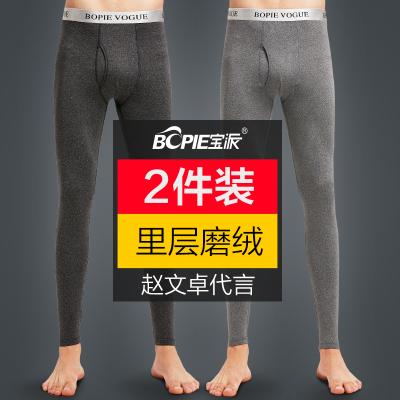 2條裝男士秋褲男單件保暖褲加絨褲襯褲緊身薄款線褲打底褲秋冬季