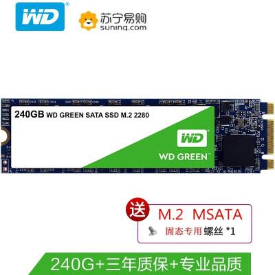 西部數據(WD)240GB SSD固態硬盤 M.2接口(SATA總線) Green系列-SSD日常家用普及版|三年質保