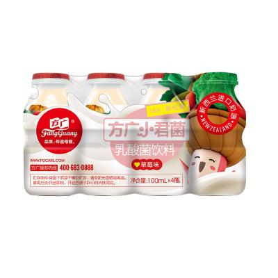 方廣 寶寶酸奶 小君菌乳酸菌飲料 草莓味 100ML/瓶*4 套裝 酸酸乳 果汁 家庭分享裝