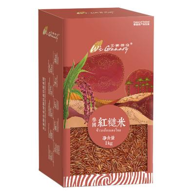 【第二件0元】泰国王家粮仓红糙米1kg 2斤 粗杂粮粗纤维煲粥煮饭