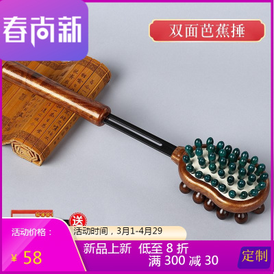 按摩錘子捶背神器拍打棒痧板敲背經絡敲打錘手持式小型按摩器全身