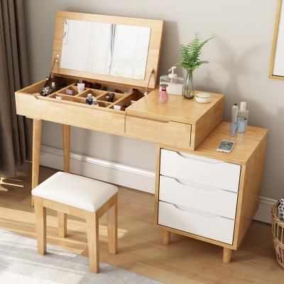 一米色彩 梳妝臺 全實木化妝桌椅組合日式北歐原木質橡膠木折疊翻蓋抽屜小戶型 臥室家具