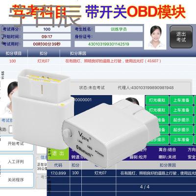 宁百辰科目三语音助手路考仪OBD传感器ELm327档位车速转速车速评判