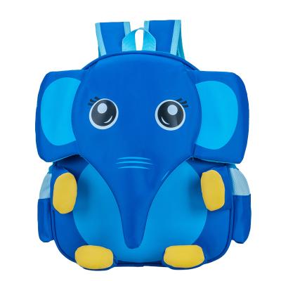 兒童書包3-6歲可寶動物小象卡通雙肩包幼兒園小中班大班學前