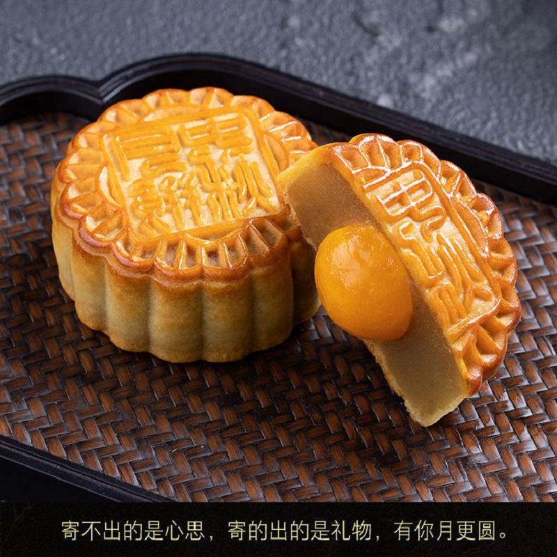 华美时尚金装月饼480g 480g 蛋黄莲蓉紫薯蓉椰蓉月饼