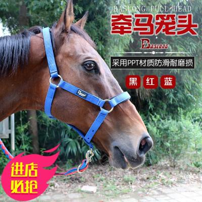八尺龍馬具馬籠頭紡織馬龍頭牽馬可調節馬頭套(不含牽馬繩)