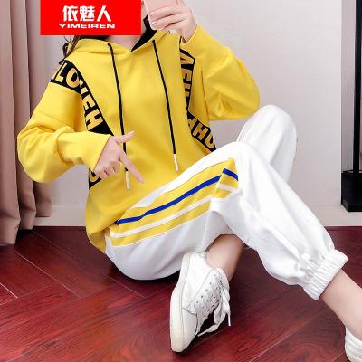 依魅人大碼寬松運動套裝女2020春秋季韓版新款休閑時尚潮流顯瘦MM衛衣兩件套