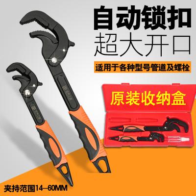 阿斯卡利(ASCARI)萬能扳手套裝多功能萬用活口扳手自緊活動開板手管鉗子工具萬用扳手14-60mm