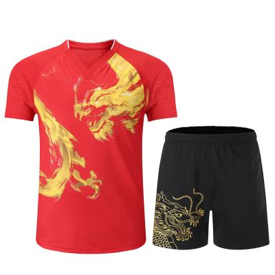 乒乓球服套裝國家隊比賽服龍服速干球衣男女款兒童乒乓球訓練隊服