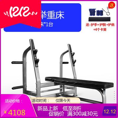 卧推架商用健身器材 杠铃套装家用扛铃凳 专业健身房举重床