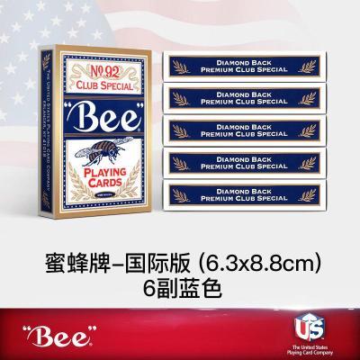 因樂思(YINLESI)小蜜蜂撲克牌 批發bee撲克紙牌NO.92 原裝美國進口 整條整箱