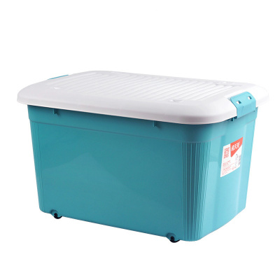 禧天龍citylong60L特大號塑料收納箱玩具衣服裝被子塑料收納箱整理箱