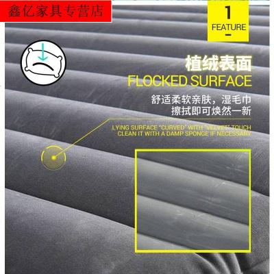 HKML 充氣床懶人氣墊套裝充氣戶外氣墊床充氣床墊單人充氣墊HKML