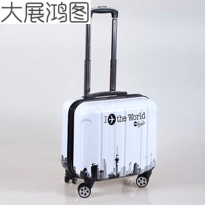 迷你儿童拉杆箱女万向轮定制LOGO行李箱可爱登机箱小型密码箱16寸