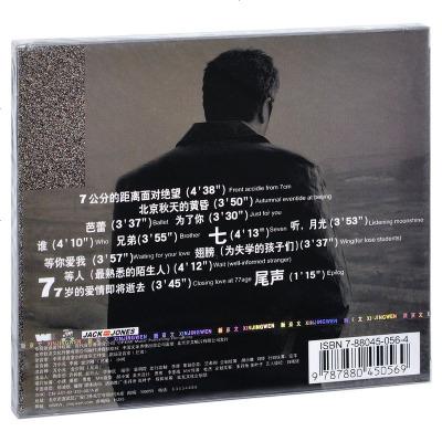 【正版】小柯:小柯2002 專輯唱片 CD+歌詞本